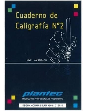 CUADERNO CALIGRAFIA PLANTEC 9952 AVANZADO (x U.)